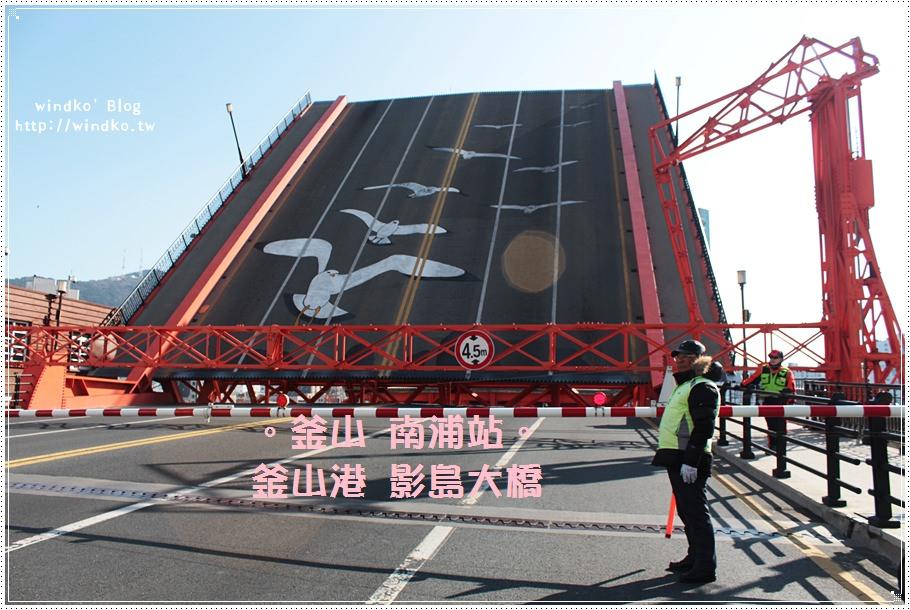 釜山景點∥ 南浦站 影島大橋 – 每天下午兩點開橋,9隻海鷗翱翔天際,連結影島的釜山港跨海大橋