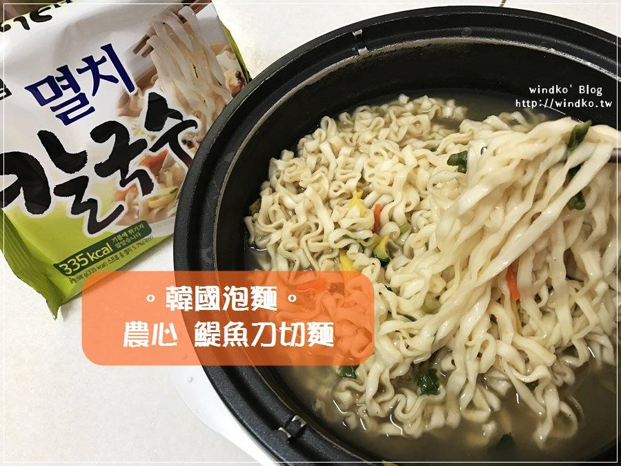 韓國。泡麵∥ 農心 鯷魚刀削麵 멸치칼국수 – 小魚乾風味湯麵