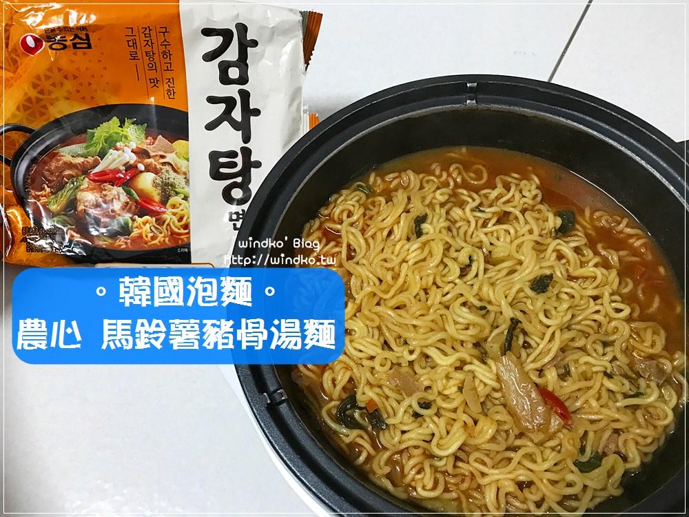 韓國。泡麵∥ 農心 馬鈴薯豬骨湯麵 농심 감자탕면 – 濃厚鹹香很夠味