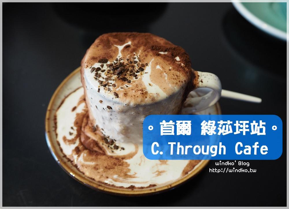 首爾食記∥ 梨泰院/綠莎坪站。씨스루 C.Through Café – IG超人氣彩繪拉花型男咖啡店,居然真的遇到이강빈 LeeKangBin本人!