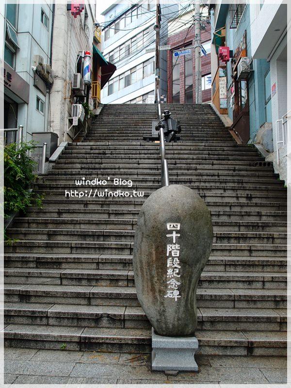 釜山自由行遊記∥ 中央站。40階梯文化觀光主題街 40계단문화관광테마거리