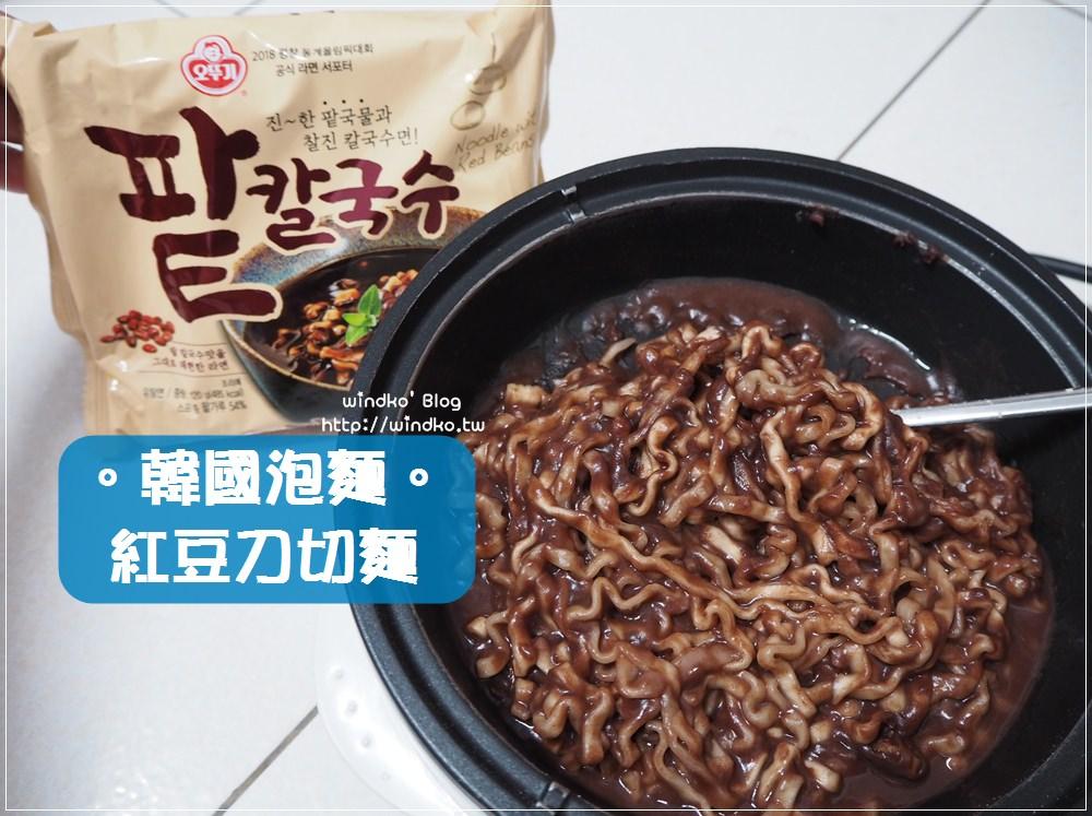 韓國泡麵∥ 不倒翁 紅豆刀削麵/오뚜기 팥칼국수 – 鹹的紅豆拉麵!讓妳超難忘的口味!