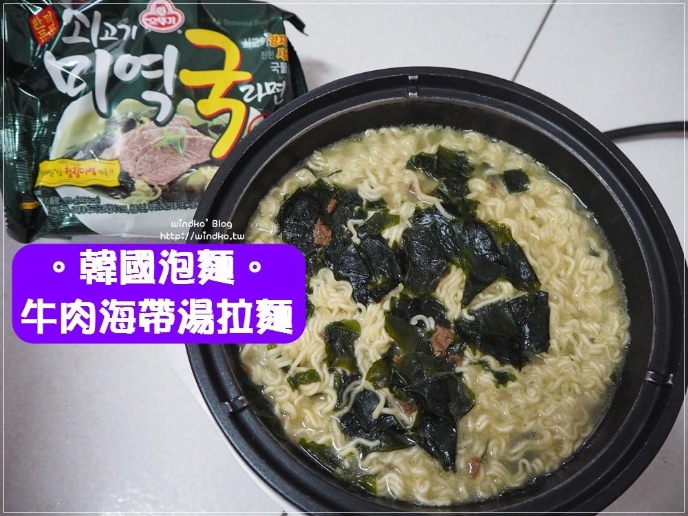 韓國泡麵∥ 不倒翁 牛肉海帶湯拉麵쇠고기미역국라면-海帶超多湯頭也好喝,推薦給不吃辣的朋友們