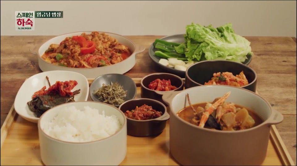 韓綜∥ 西班牙寄宿家庭/스페인하숙 車勝元的餐盤餐具是哪個品牌?跟咖啡之友的餐盤一樣都是韓國「odense」餐具