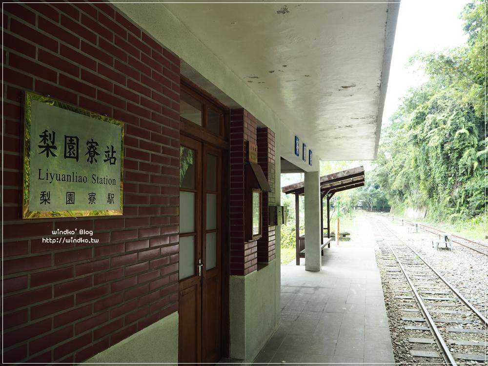 嘉義梅山∥ 阿里山森林鐵路 梨園寮火車站