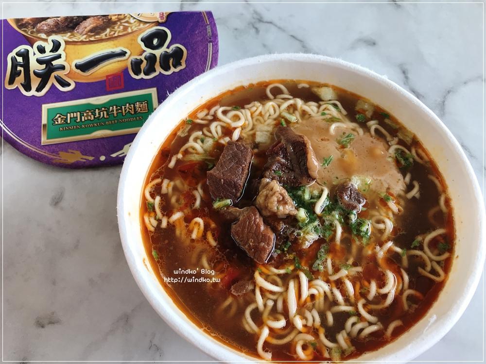 超商食記∥ 本島超商就能買到金門限定的朕一品金門高坑牛肉麵,泡麵口味真的不錯耶