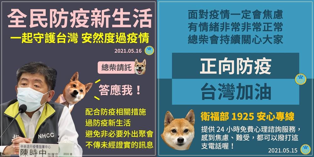 武漢肺炎之台灣疫情資訊∥ 2021年8~9月 查詢新型冠狀病毒確診人數、每日新增人數、分布縣市、疫情統計
