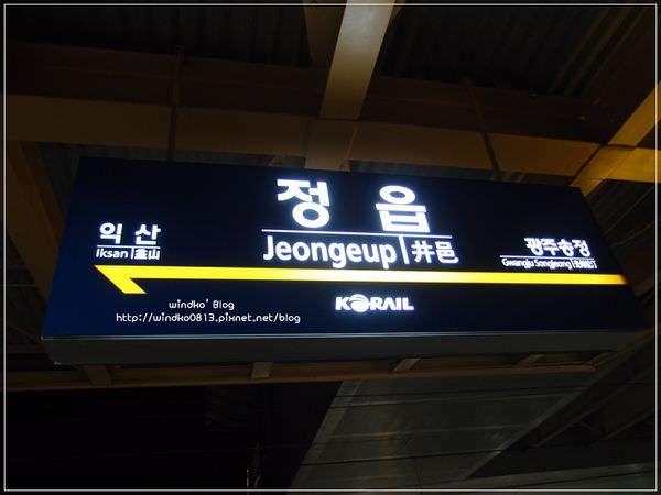 naejang_079.JPG
