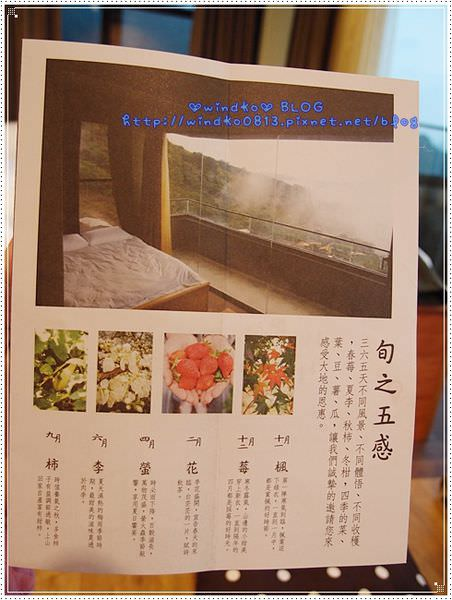 20140222_naifuka_052.JPG