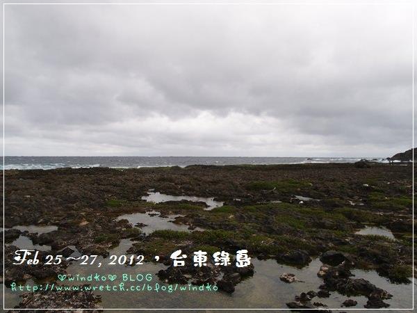 綠島 0226_104