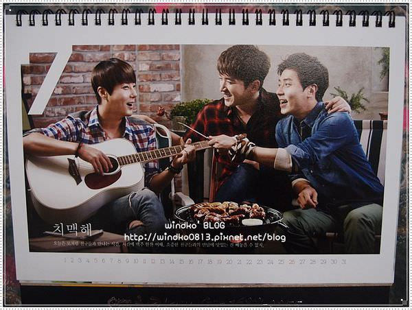 calendar_2_13.JPG