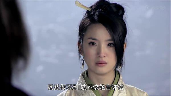 陸劇∥《蘭陵王》EP24、25心得 – 四爺腦殘期