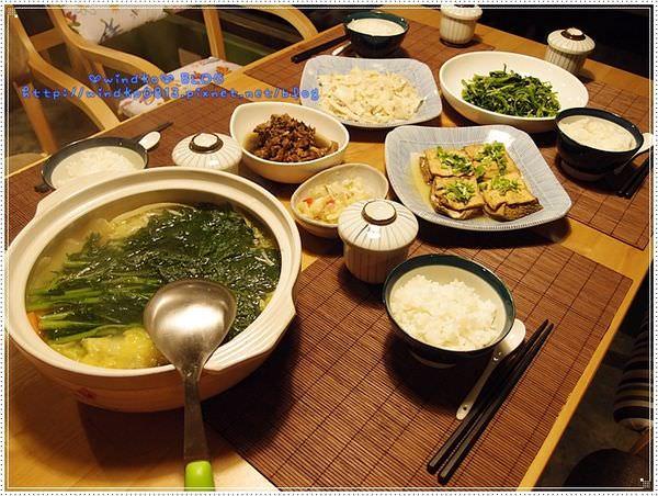 20140222_naifuka_059.JPG