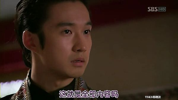 [TSKS][Great.Doctor][008][KO_CN].rmvb_001594870