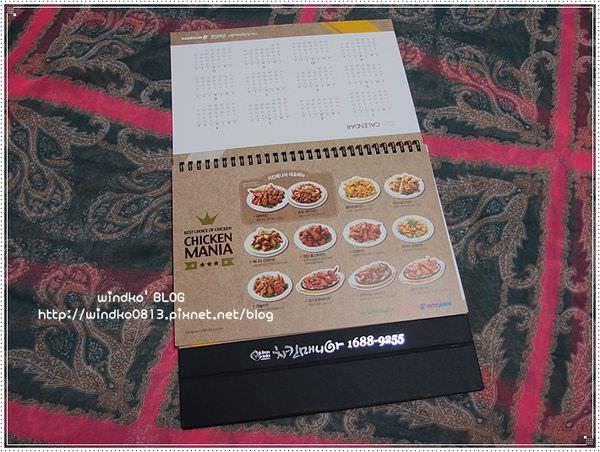 calendar_2_04.JPG