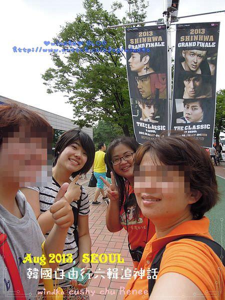 Seoul-Shinhwa_077.JPG