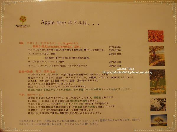 apple_038.JPG