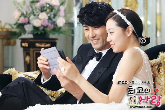 韓劇∥ 《최고의 사랑(最佳愛情)》ep16(END) 我們的最佳愛情