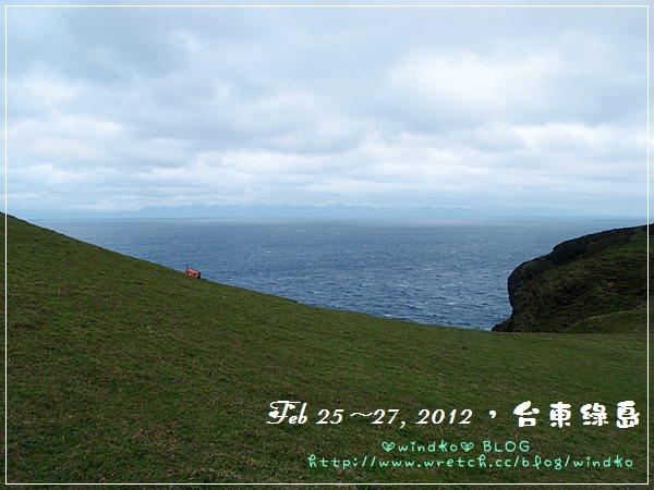 綠島 0226_173