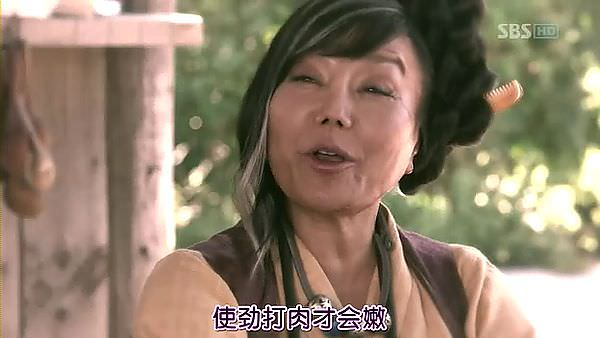 [TSKS][Great.Doctor][010][KO_CN].rmvb_000955364