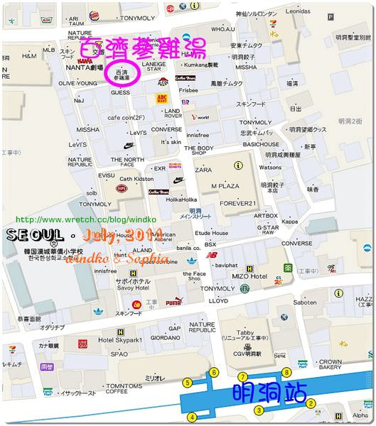 Day3_29 百濟蔘雞湯位置.jpg
