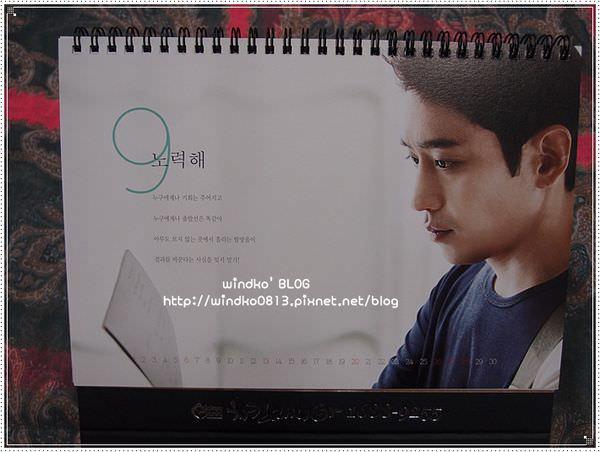 calendar_2_15.JPG