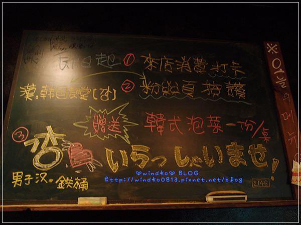 20131005_03_06.JPG