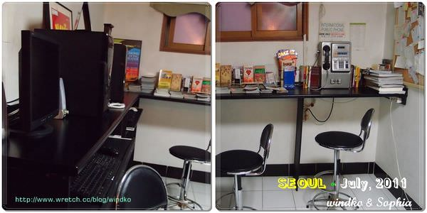 Namsan Guest House1_13.jpg
