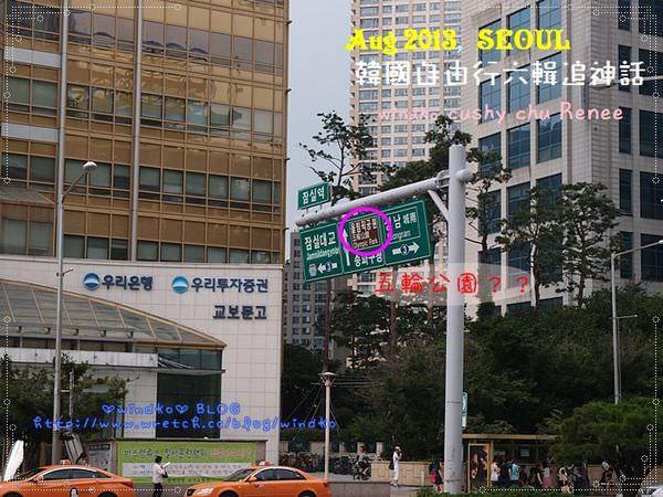 Seoul-Shinhwa_074.JPG