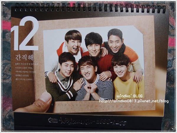 calendar_2_01.JPG