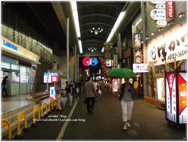 Misono_11.JPG