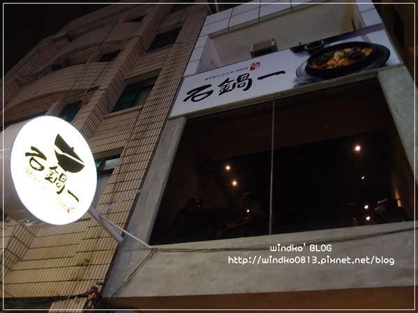 20141107_04.JPG