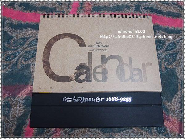 calendar_2_03.JPG