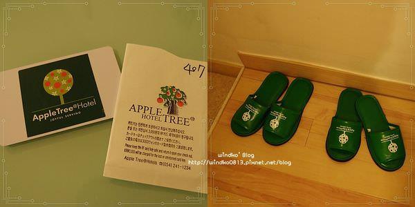 apple_058.jpg