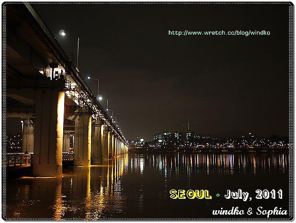 韓國,首爾自由行◆盤浦大橋彩虹噴泉之沒噴水還下大雨!(附詳細路線地圖)