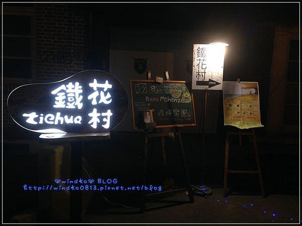 20140307-09_015.JPG