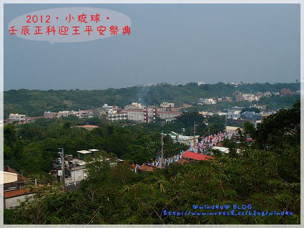 2012小琉球_59.JPG
