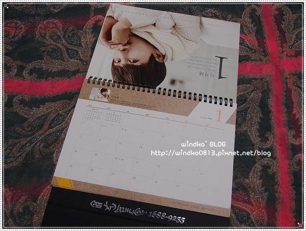 calendar_2_05.JPG