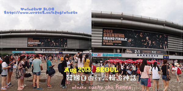 Seoul-Shinhwa_036.jpg