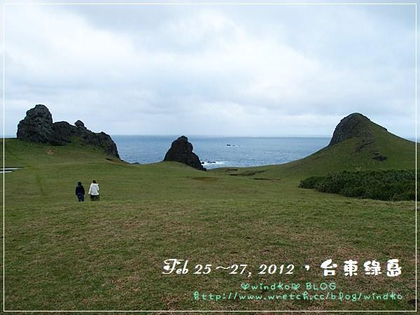 綠島 0226_172