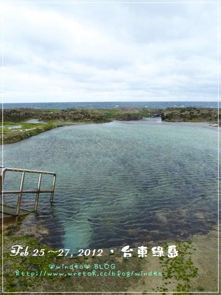 綠島 0226_088