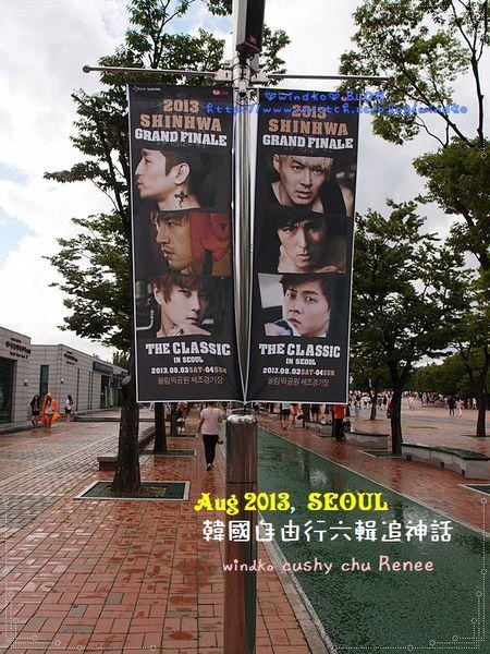 Seoul-Shinhwa_021.JPG