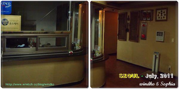 Namsan Guest House1_12.jpg