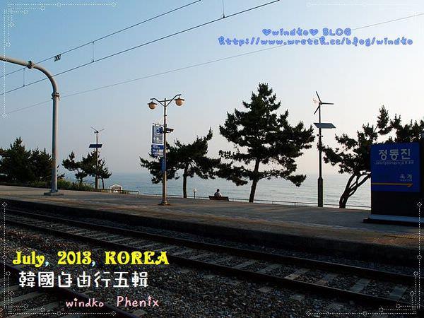 201309_010_17.jpg