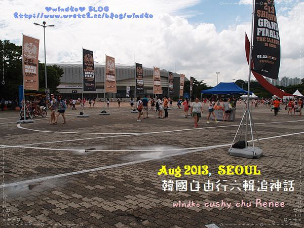 Seoul-Shinhwa_033.JPG