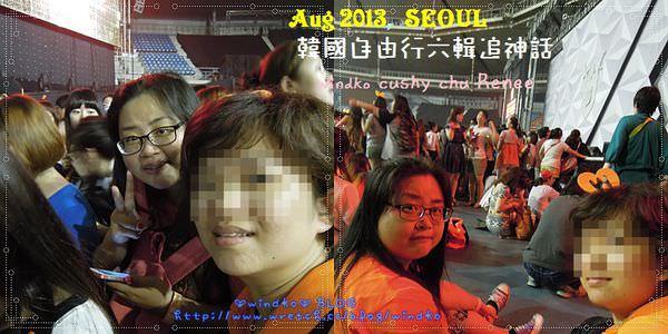 Seoul-Shinhwa_070.jpg