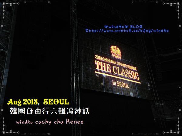 Seoul-Shinhwa_068.JPG