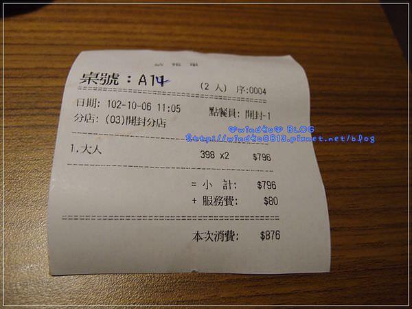 20131006_13.JPG