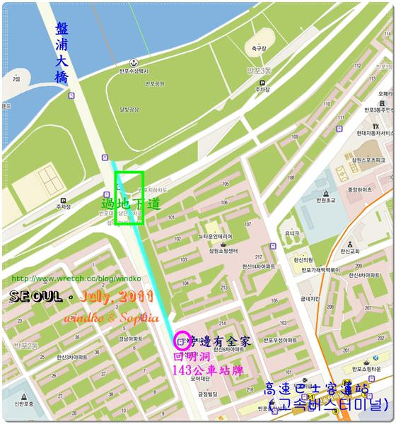 Day2盤浦大橋走到143號公車站牌map.jpg
