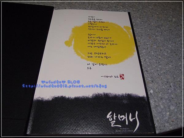 20140412_12.JPG